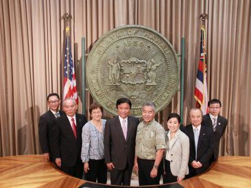 35th Anniversary of Hawaii-Fukuoka Sister-State Agreement
